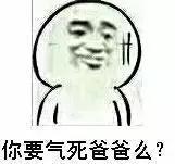 """""""鍛煉肩部動作,撐起型體,告別""""含胸駝背""""!"""""""