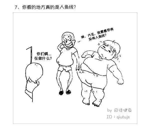 """""""你的體形不需要健身,只需要你堅強的活下去……"""""""