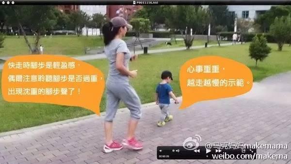 """""""誰說容顏不可逆?懷4胎辣媽5個月甩肉42斤,逆襲成超模身材!"""""""