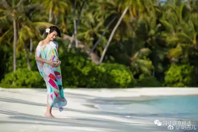 聽說你懷孕了?還要做運動!