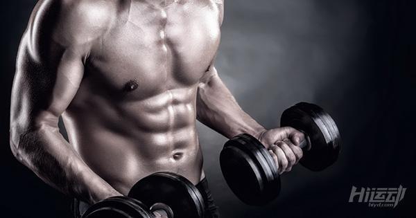 健身計劃符合健身目標嗎? 3步科學定制健身計劃