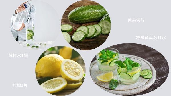 五一來了,快喝些減肥又簡單的夏日飲品吧!