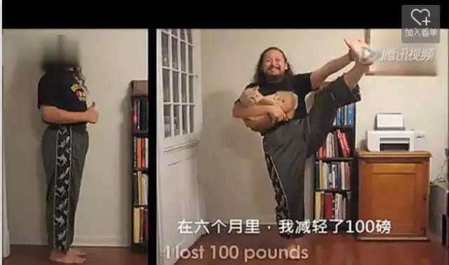 想要快速減肥?小心導致皮膚鬆弛,體重反彈!