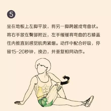 """""""跑步姿勢對,減肥不白費!德國妹子狂跑20週實力驗證!"""""""