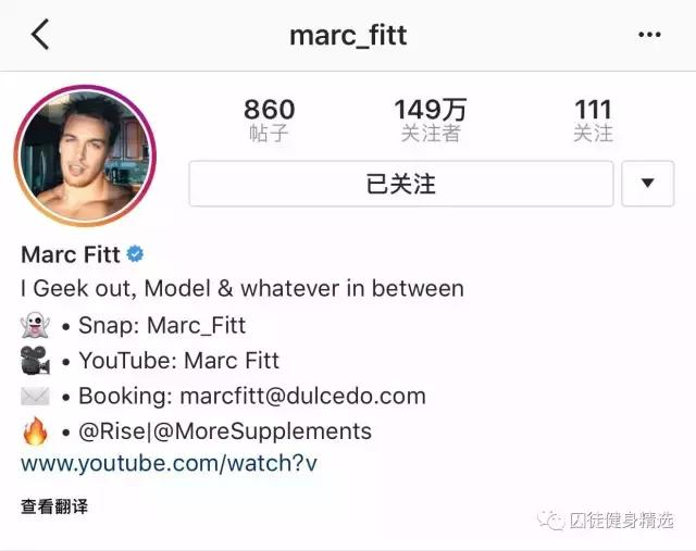 Marc Fitt一个颜值和身材兼得的男神