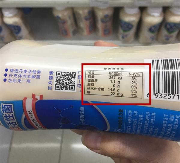乳酸菌飲料 0 脂肪?減肥隨便喝?是真的嗎?