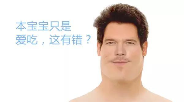"""""""肥胖已成為全球""""公敵"""",如何科學減肥瘦身?"""""""
