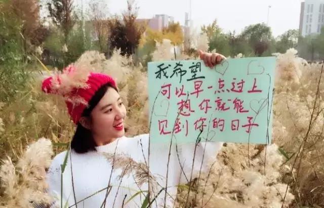 異地43個月,696公里,她減30斤成女神