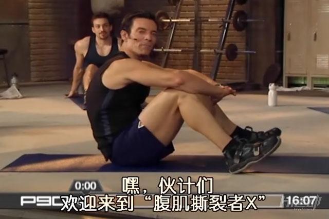 8個動作強化核心力量!練腹肌更要練核心