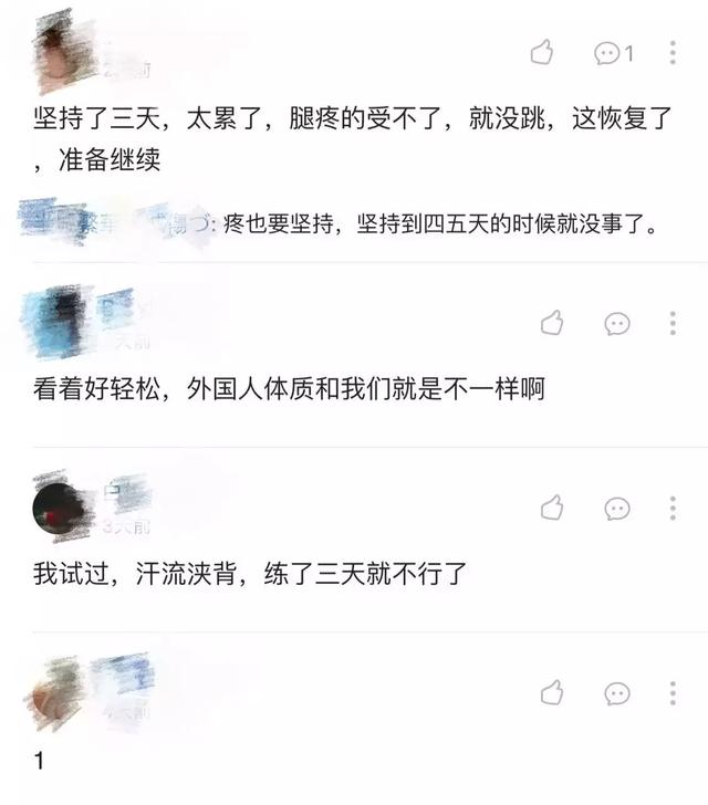 """""""春風十里,不如一起動起來!"""""""