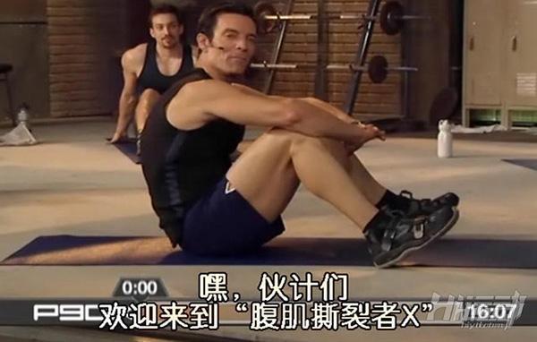 9個動作13分鐘腹肌強化!動作質量決定成效