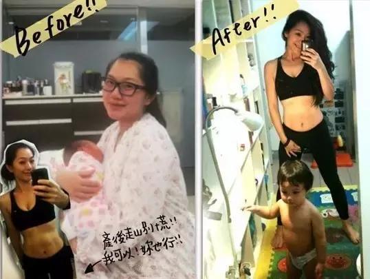 重返20歲?連生4胎的她,用5個月瘦42斤她是怎麼逆襲的?
