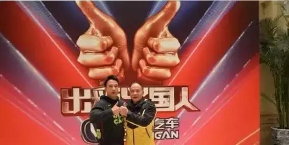 曾因一張對比照爆紅網絡,他們才是中國最強父子!
