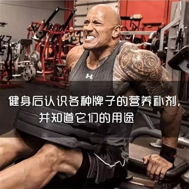 這些健身成癮的症狀,你躺槍幾個?