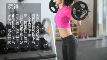 大腿贅肉多?小腿粗壯?如何鍛煉才能瘦出筷子腿?