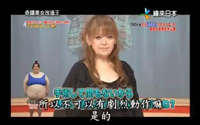她迅速減重後變老了10歲,這樣你還要減嗎?