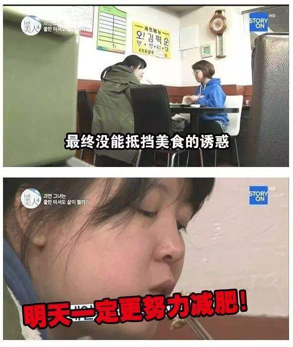 這個女孩體重94公斤,堅持減肥20年居然不瘦?