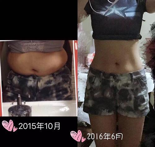 從149.2斤-95斤,8個月見證她的女神養成記!
